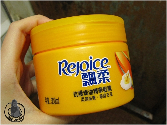 rejoice-hair-mask-1