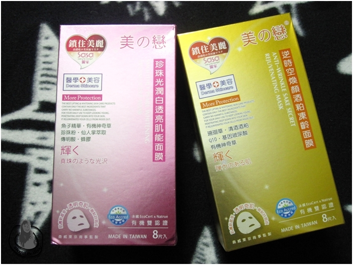 love-skincare-mask-1