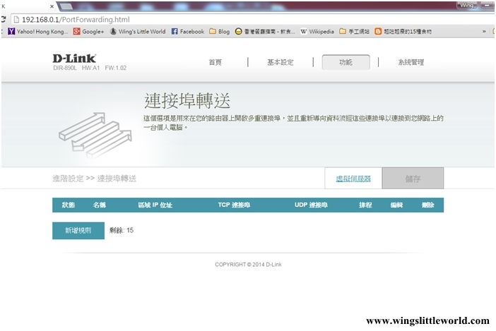 4-dlink-features-5