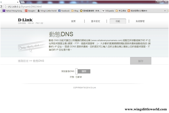 4-dlink-features-7