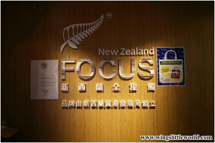 new-zealand-focus-1