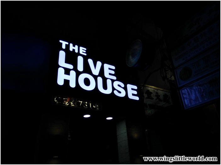 the-live-house-1