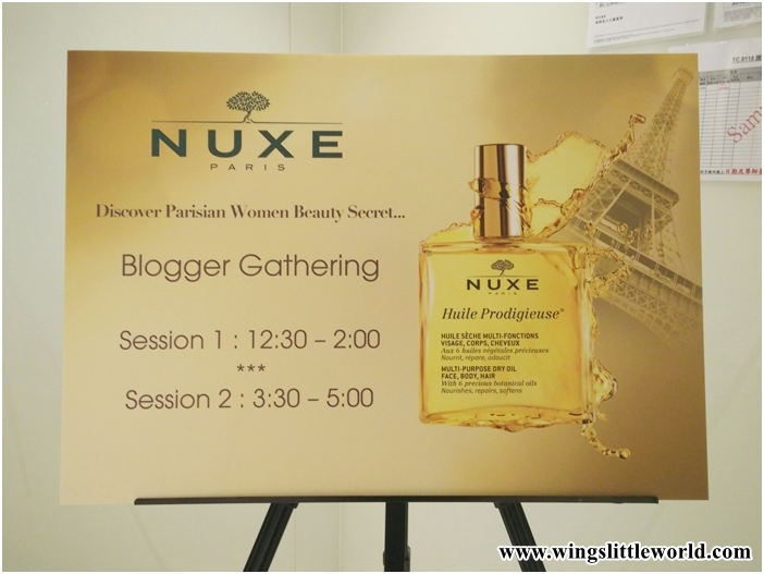 nuxe-blogger-event-1